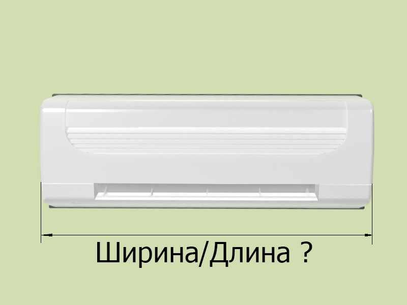 Размер 3.jpg